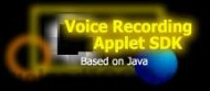 Voice Recording Applet SDK screenshot